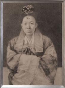KoreanEye2012_page26_image1