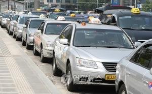 korea-taxi